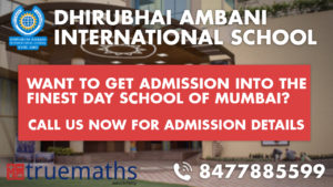 dhirubhai_ambani_international_school_Mumbai_admission_entrance_exam_details