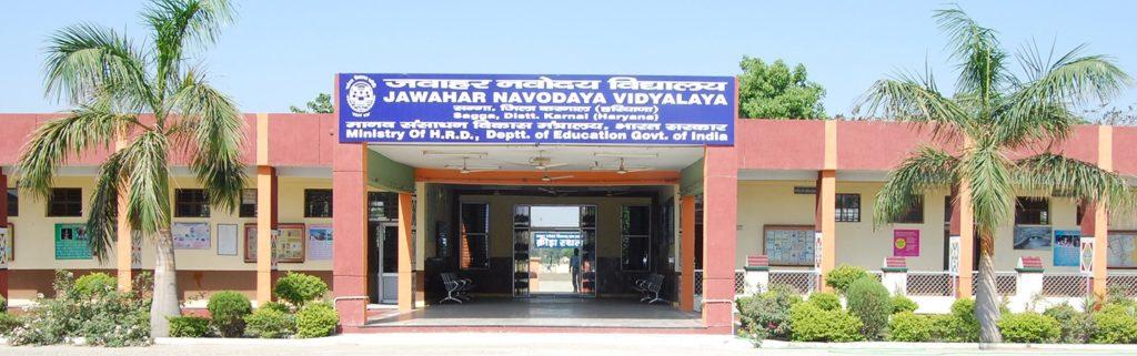 jawahar navodaya vidyalaya entrance exam 2018, sample paper, navodaya vidyalaya admission test
