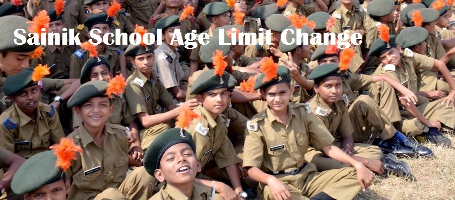 Change in age limit of admission in Sainik School