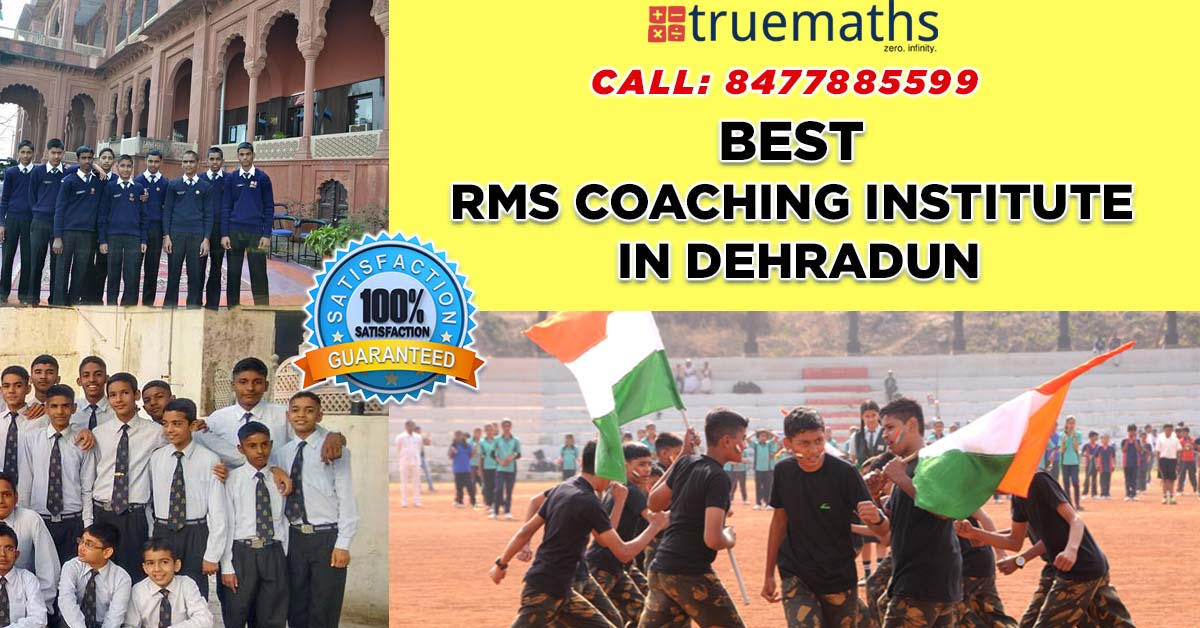 RMS-coaching-in-dehradun