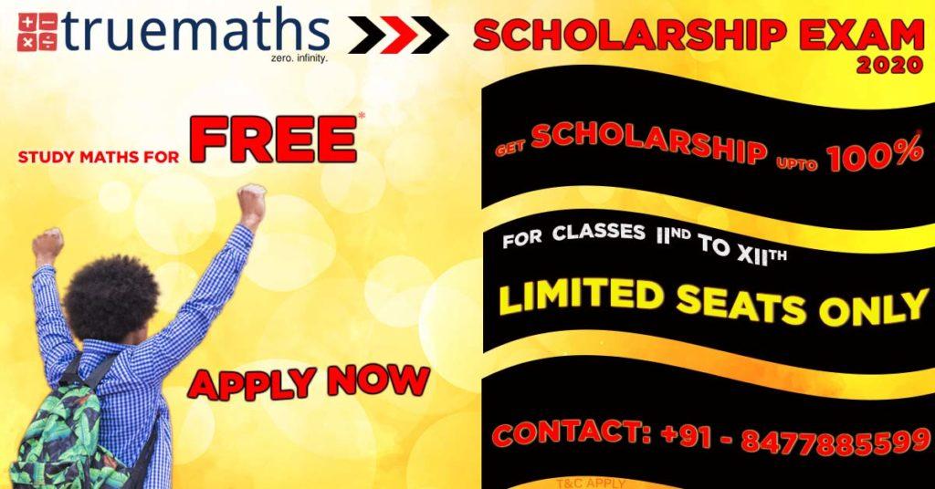 scholarship-exam-2020