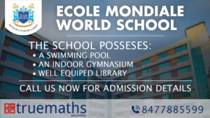 Ecole Mondiale World School Facilities