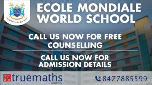 Ecole Mondiale World School Image
