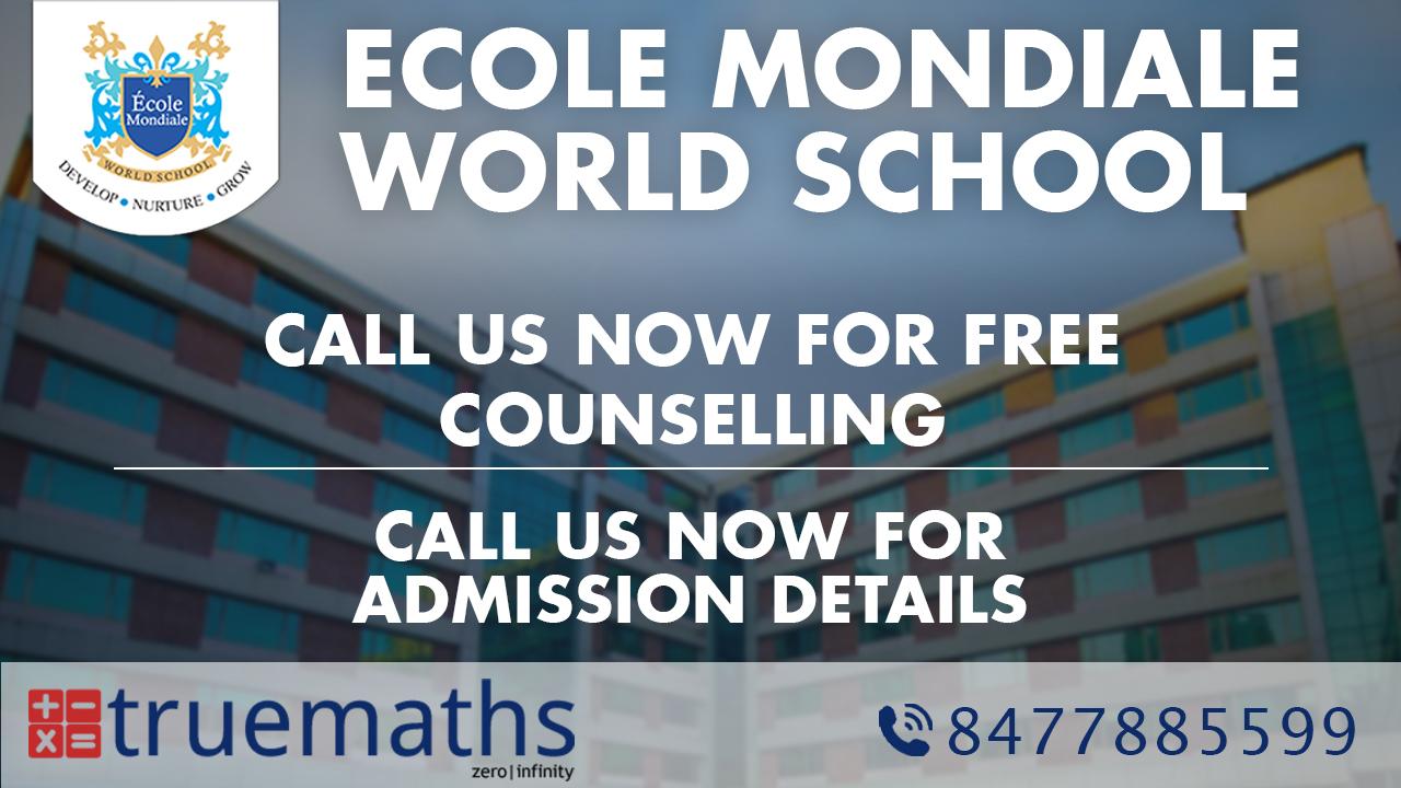 Ecole Mondiale World School Admission Details